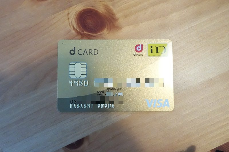 dcard_gold2